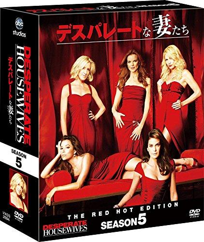 デスパレートな妻たち シーズン5 コンパクト BOX [DVD]