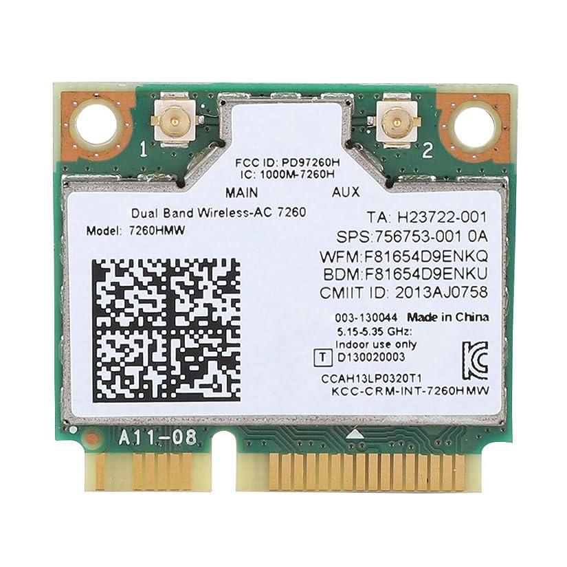 シャット補体追う2x2 Wi-Fi Bluetooth 4.0ネットワークカード アダプターデュアルバンド2.4 / 5G 867Mbpsネットワークアダプター デュアル周波数WIFi PCI-Eカード Intel 7260AC 7260HMW用 2pcs 8DBiアンテナ付き