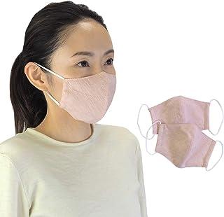 オーガニックコットン100% 立体 布マスク 夏 日本製 洗える 2枚セット ピンク