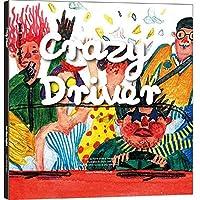 Jiasheng Ying language songs Illustrated: Crazy driver(Chinese Edition)