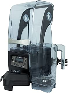 Vitamix 36019 The The Quiet One On-Counter Bar Type 48 Oz Blender, 13
