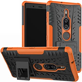 Labanema Heavy Duty Shock Proof Rugged Cover Dual Layer Armor Combo Protective Hard Case Cover for Sony Xperia XZ2 Premium Orange BT00320-7