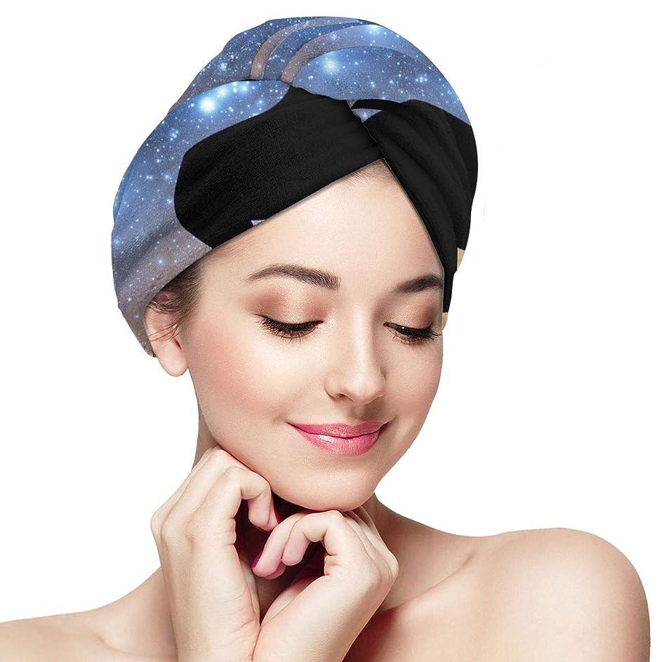 設置バウンド珍しいヘアドライヤタオル星空シカラップターバン入浴シャワーヘッドタオルボタン付きドライ帽子女性用吸収性帽子長いハンズフリーヘア用アンチフリズ