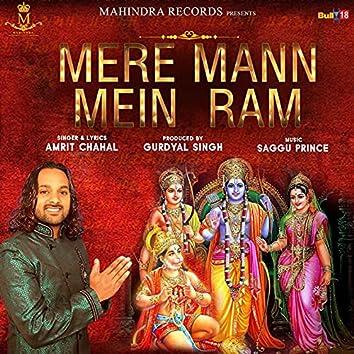 Mere Mann Mein Ram