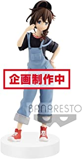 Banpresto Kantai Collection-Kancolle-Exq 公仔~Shigure~