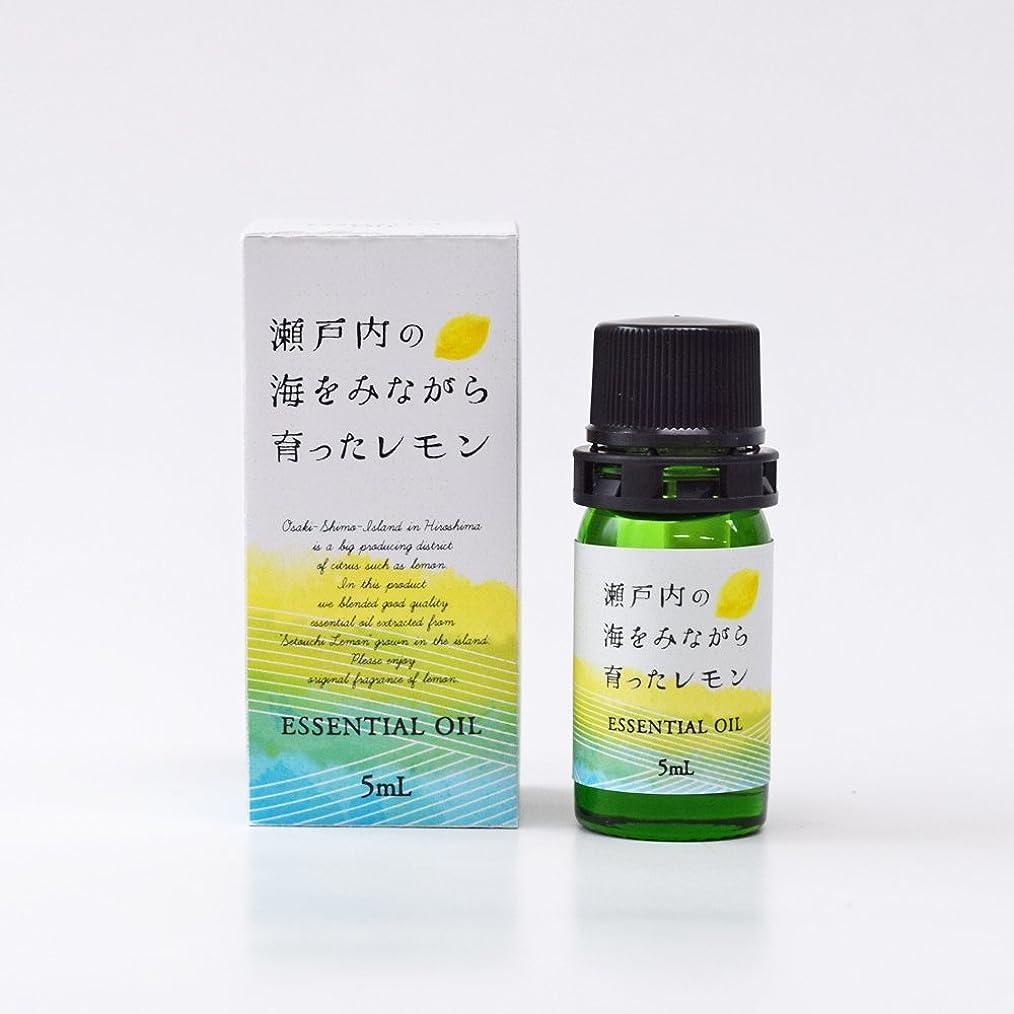 ラック毎月容量レモン エッセンシャルオイル