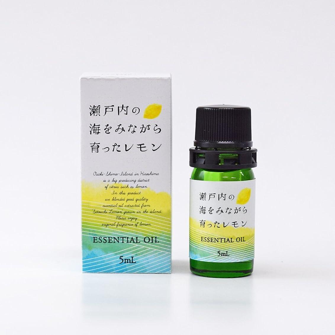 に頼る付録実用的レモン エッセンシャルオイル