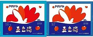【セット買い】合鹿製紙 お花紙 五色鶴 500枚 みずいろ No.16 & お花紙 五色鶴 500枚 あお No.13