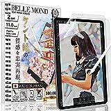 """BELLEMOND 2 Stück - Displayschutzfolie aus japanischem Kent-Papier kompatibel mit iPad Pro 12.9"""" (2021/2020/2018) - WIPD129PLK"""