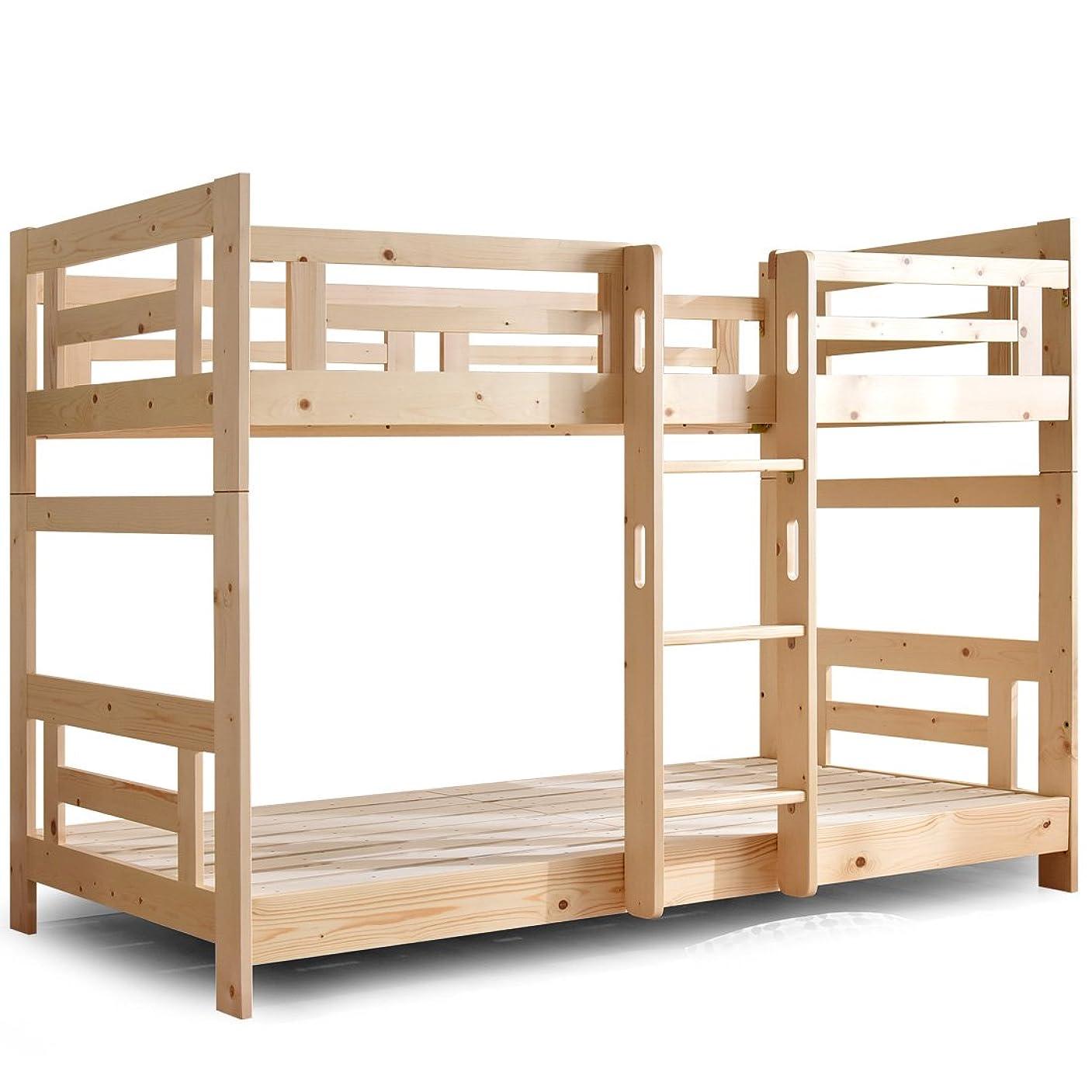 前進感謝祭執着タンスのゲン 二段ベッド 【耐荷重1段につき約300kg! 縦はしごで省スペース】 シングル シンプルデザイン 頑丈 フレーリ ナチュラル 49600002 00 【大型商品】