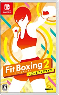 【switch】Fit Boxing 2 -リズム&エクササイズ