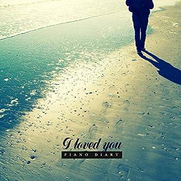 사랑했는데
