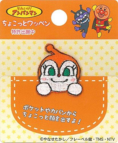 稲垣服飾 アンパンマン ちょこっとワッペン ドキンちゃん アイロン接着 ACH003