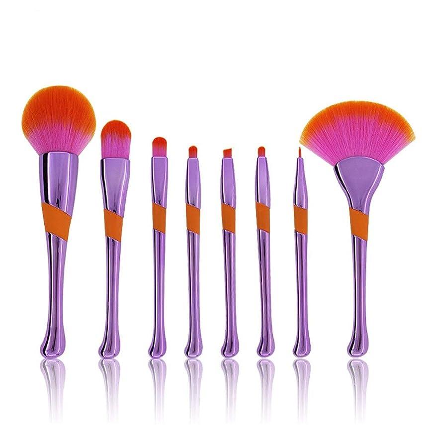 チョップ罪安息Makeup brushes 8ピースセットガールハートメイクブラシフリーパウダーブラシアイシャドウブラシブラッシュブラシ suits (Color : Purple)