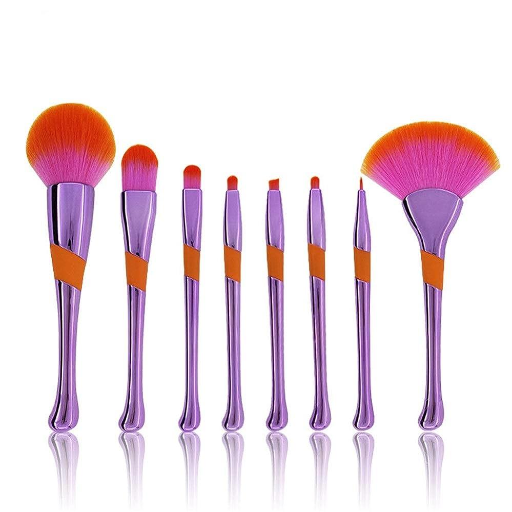 でも所有者関係するMakeup brushes 8ピースセットガールハートメイクブラシフリーパウダーブラシアイシャドウブラシブラッシュブラシ suits (Color : Purple)