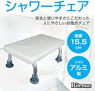 シャワーチェア シャワーチェアー 入浴用 介護用 ふろ用品 風呂 ふろ お風呂 おふろ 椅子 介護用 シャワーベンチ 高さ調整 介護椅子 伸縮 お風呂 イス 介護用品