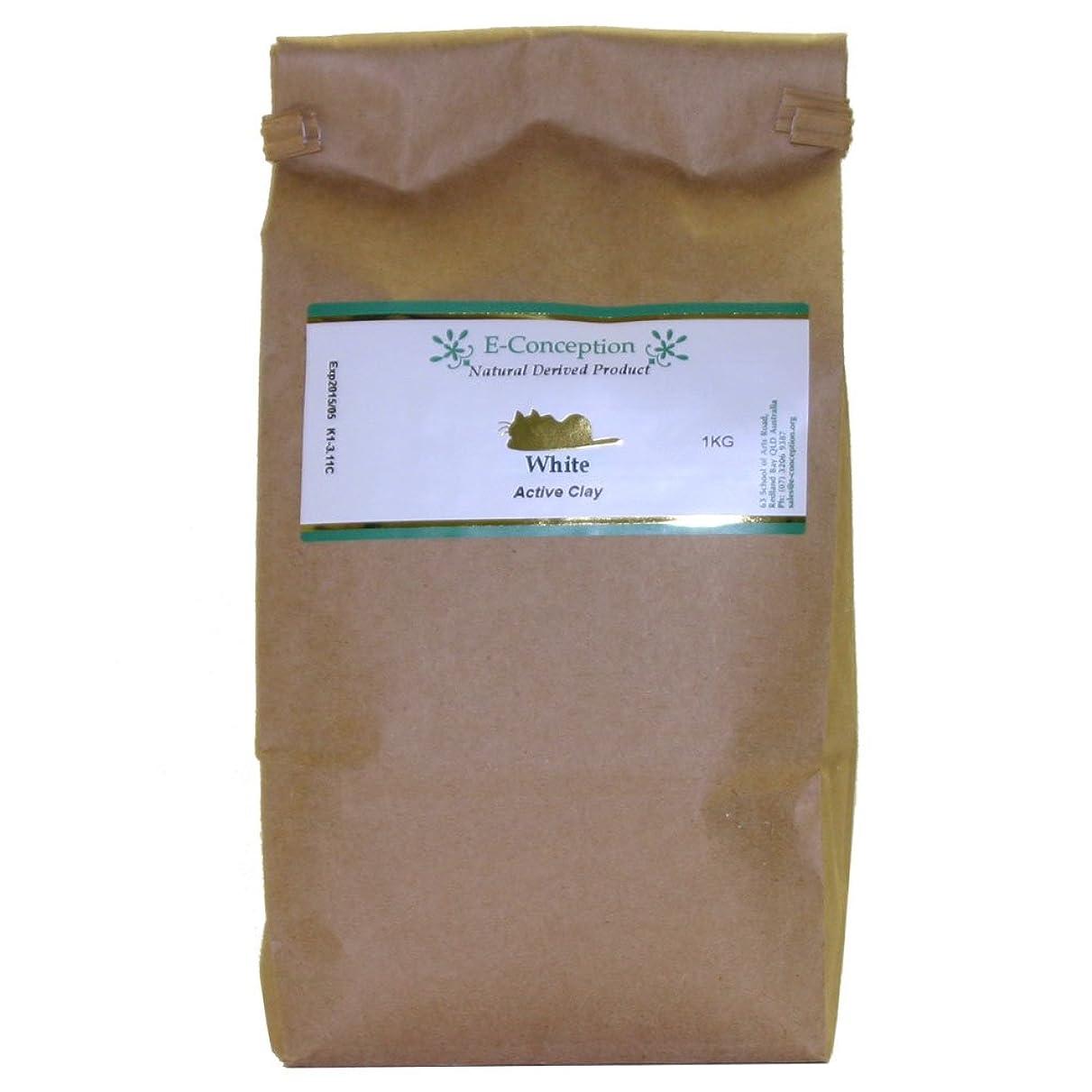 ホワイトクレイ [海外直送品] (1000g(1kg))