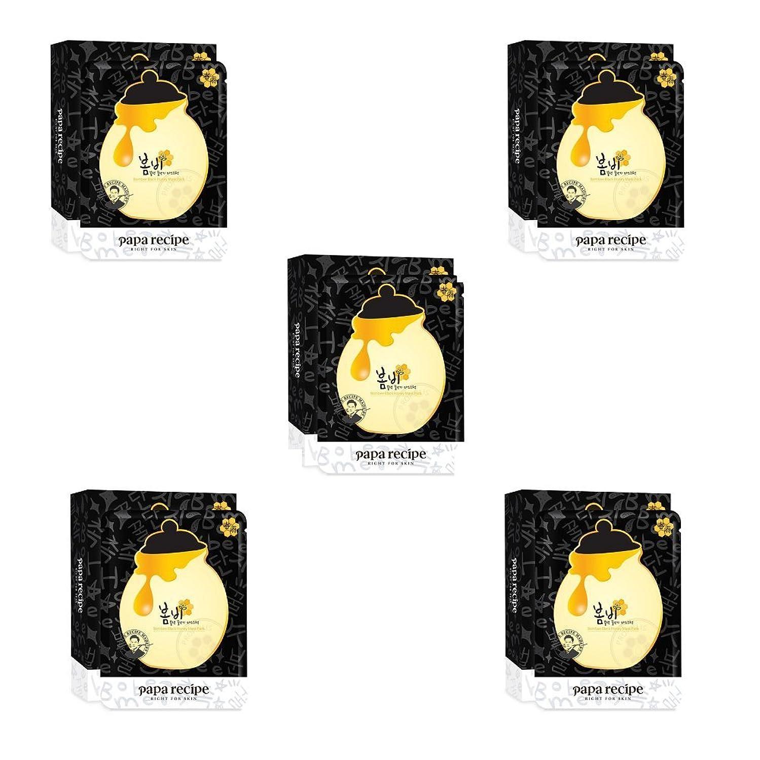 土砂降りゲーム出席Papa Recipe Bombee Black Honey Mask Pack (10sheets X 5) パパレシピ ボムビー ブラックハニー マスクパック (10sheets X 5)