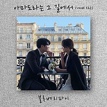 Standing on the Way to You(Vocal Oh Do Keun)