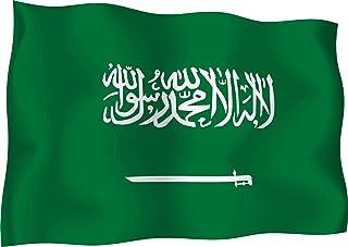 علم المملكة العربية السعودية 150x80 سم