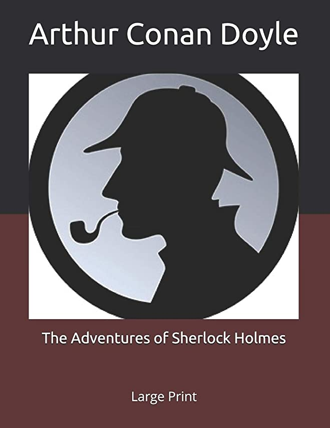 栄光キャプテンピクニックThe Adventures of Sherlock Holmes: Large Print
