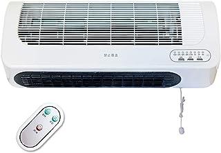 Calefactores Calentador Control Remoto Hogar montado en la Pared Ahorro de energía Calor rápido Baño Impermeable Calentamiento y frío Aire Caliente Aire Caliente