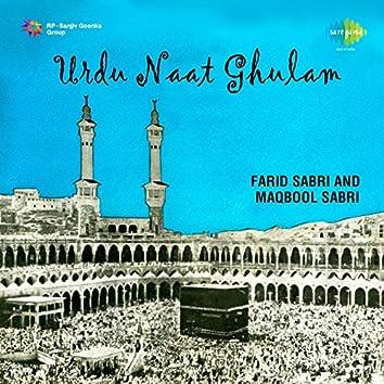 Urdu Naat Ghulam