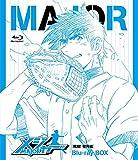 メジャー[飛翔!聖秀編]Blu-ray BOX[EYXA-11984/7][Blu-ray/ブルーレイ]