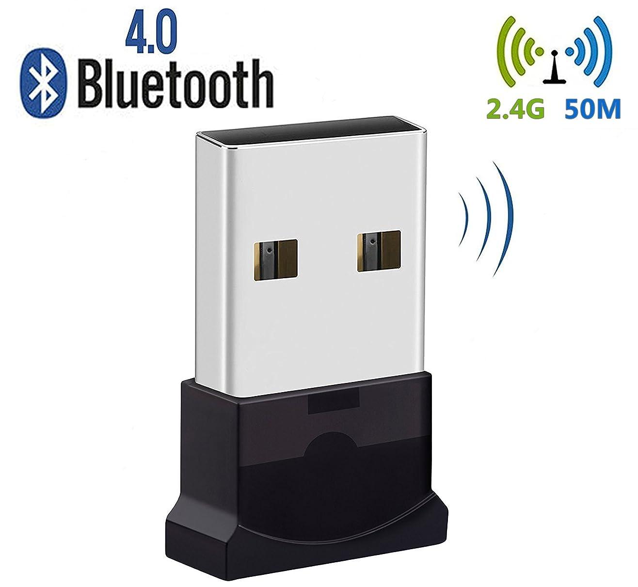Bluetooth USB アダプタ ブルートゥース ドングル Ver4.0 EDR/LE対応 Class2 Windows対応 Dongle CSRスタック付属 ワイヤレス 無線 省電力 超小型