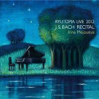 ゴルトベルク変奏曲、半音階的幻想曲とフーガ、フランス組曲第5番 メジューエワ(2012)
