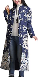 A67 Women's Long Floral Quilted Jacket Outwear Coat Chinese Traditional Qipao