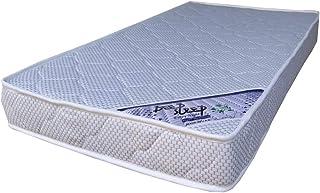 Deep Sleep Medical Mattress 130x70x12 cm