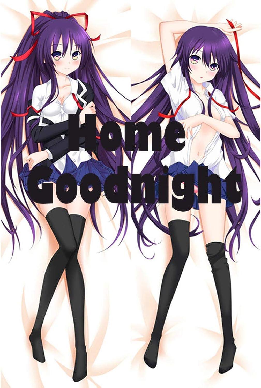 Home Goodnight Tohka Yatogami - Date A Live 160 x 50cm(62.9in x 19.6in) Peach Skin Kissenbezug