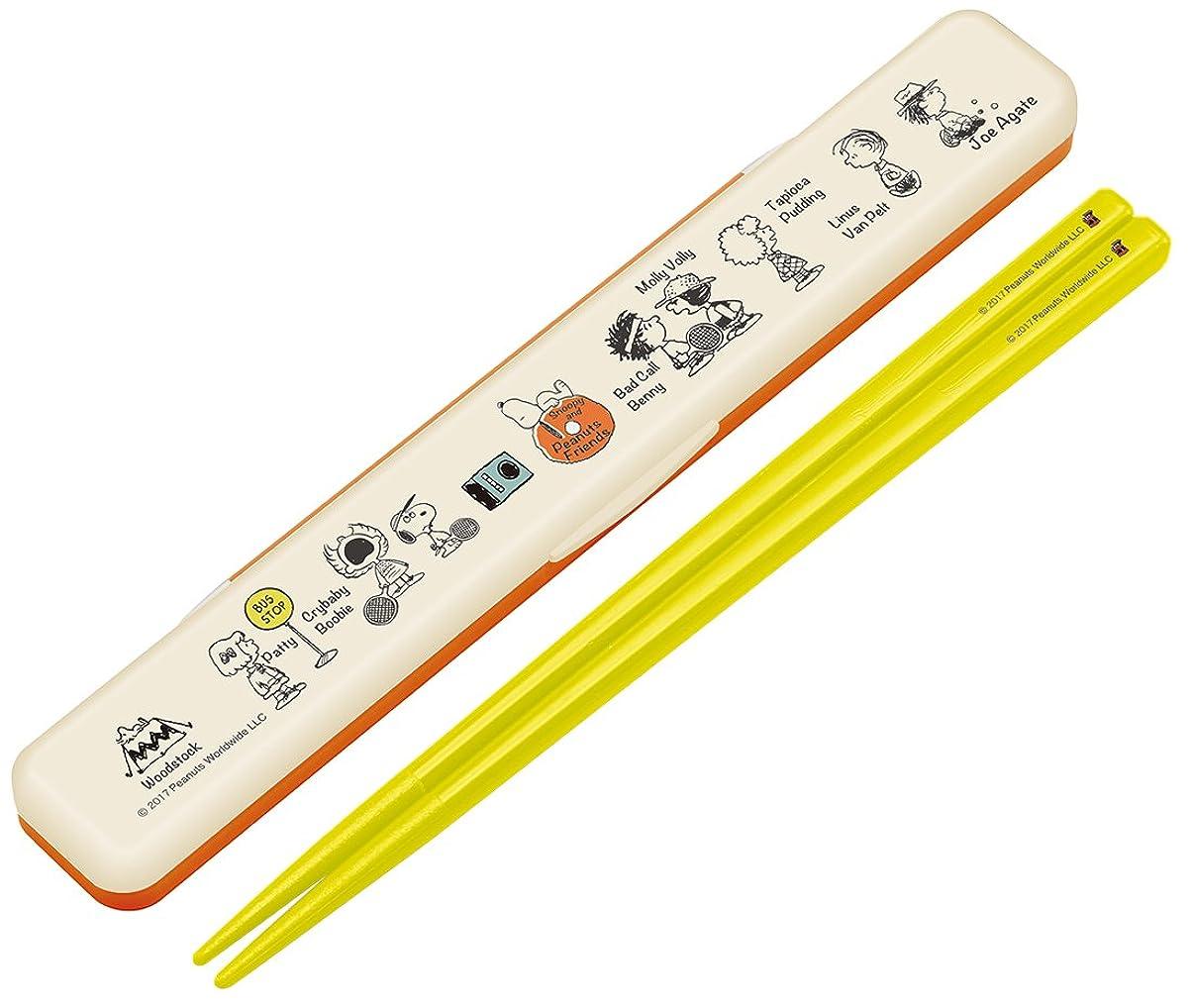 謎めいたマート二度スケーター 箸 箸箱セット 18cm スヌーピー ともだち PEANUTS 日本製 ABC3
