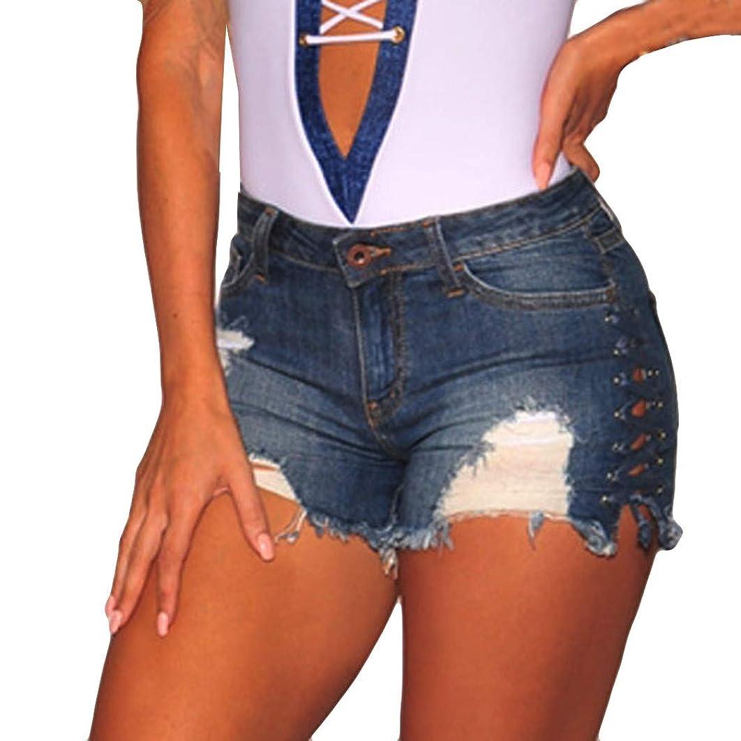 iLUGU Women Elastic Destroyed Hole Cargo Shorts Short Pants Denim Bandage Sexy Ripped Jeans