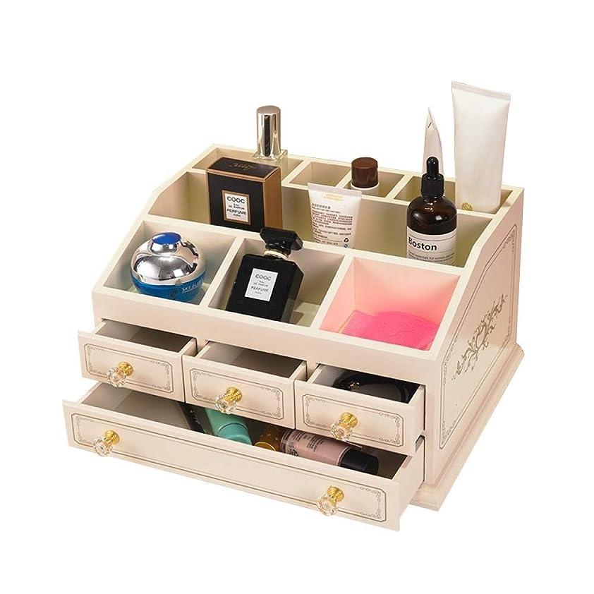 不和失速製品NJC 化粧ケースバッグジュエリーボックス引き出しタイプの化粧品収納ボックスメイクアップ
