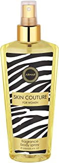ARMAF Skin Couture Body Splash For Women - 250Ml