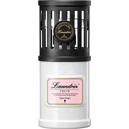 ランドリン 芳香剤 [置き型] エレガントブーケ 消臭 220ml