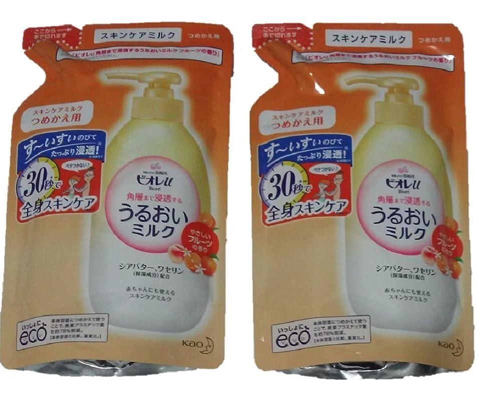 スリンク二週間慎重に【2袋セット】 ビオレU うるおいミルク フルーツの香り つめかえ用