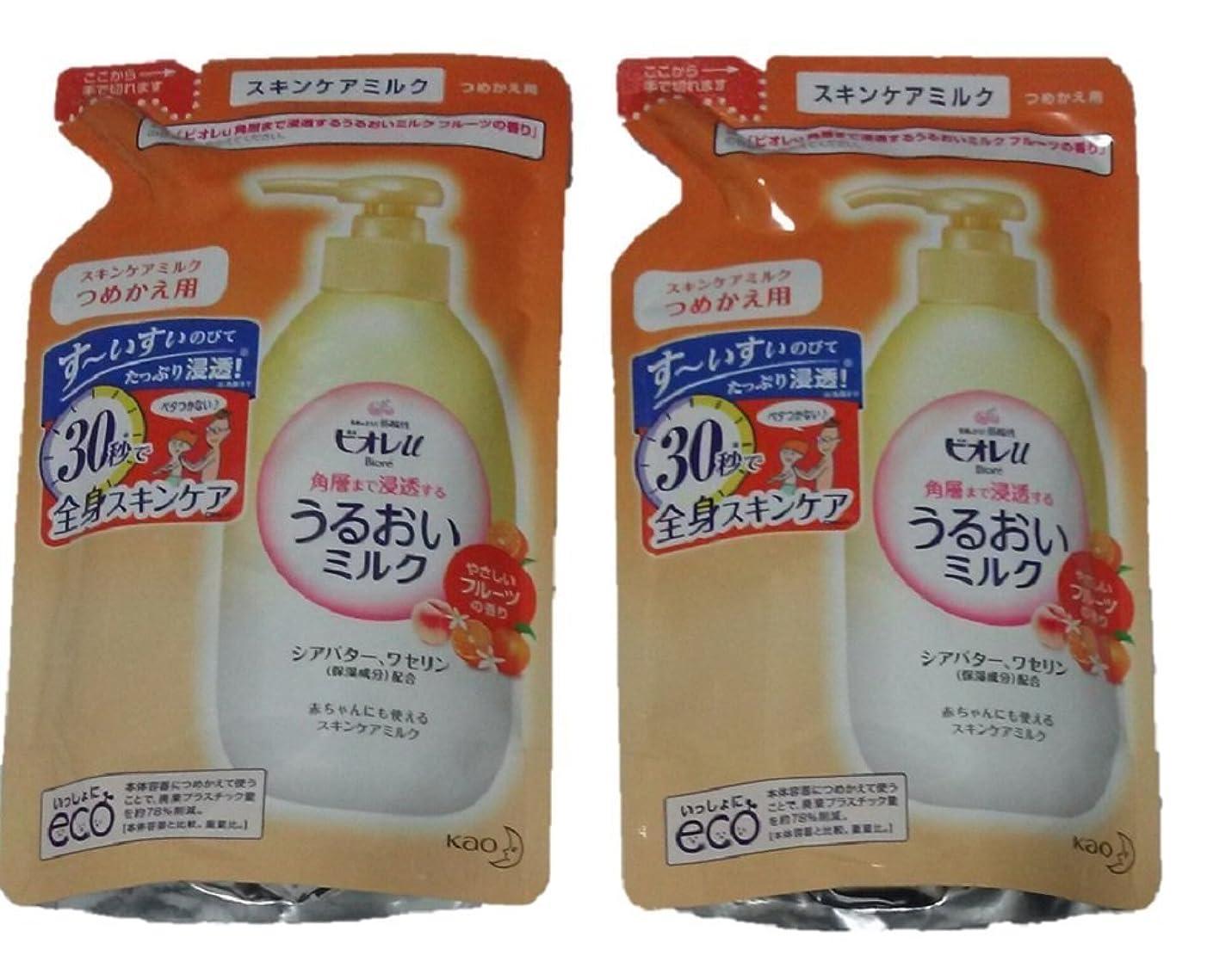 読みやすい薄い便利さ【2袋セット】 ビオレU うるおいミルク フルーツの香り つめかえ用