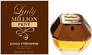 Paco Rabanne Lady Million Prive - perfumes for women, 80ml - EDP Spray