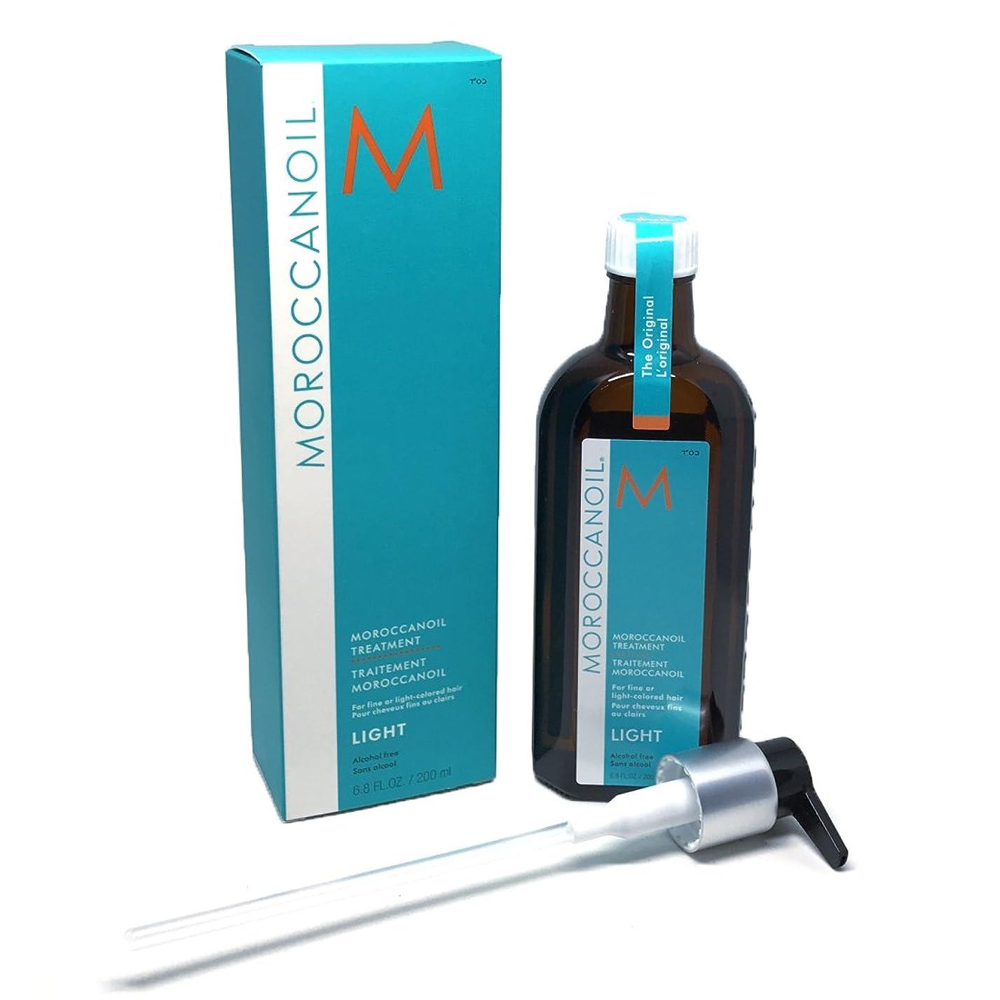 モロッカンオイル(MOROCCANOIL) モロッカンオイル オイルトリートメント ライト 200ml[並行輸入品]