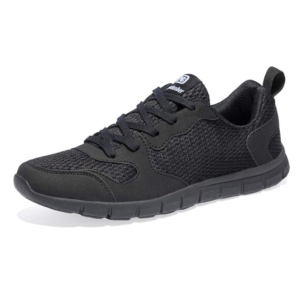 エロチック威信五[Newdenber] スニーカー メンズ 厚底 ウォーキングシューズ すにーかー カジュアル 通気性 ランニングシューズ 靴 メッシュ 防滑 くつ 運動靴 25.0~30.0センチ