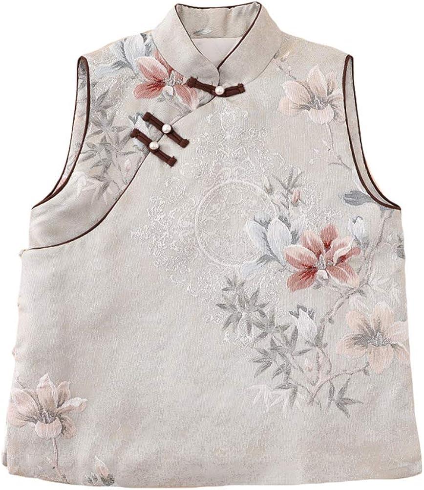 Arlita Women's Cheongsam Chi-pao Vest Waistcoat with Frog Button Closure