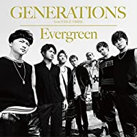 EVERGREEN(+DVD) by Generations From Exile Tribe (2015-05-13)