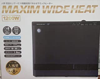 スリーアップ 人感/室温センサー付き 大風量加湿セラミックヒーター マキシマムワイドヒーター CH-T1961BK