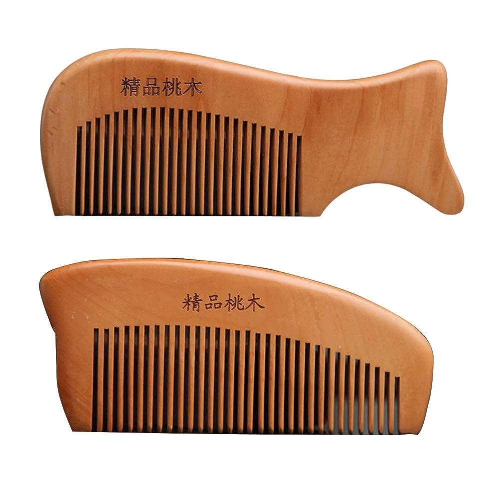 繊維羨望新しい意味ROSENICE 彫刻された桃の木製の櫛マッサージの櫛2個(異常な形状+テールの形)