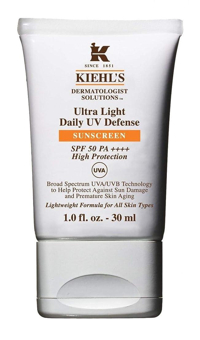ポータルグリース帳面Kiehl's(キールズ) キールズ UVディフェンス 30mL / KIEHL'S Ultra Light Daily UV Defense Sunscreen SPF 50 PA++++