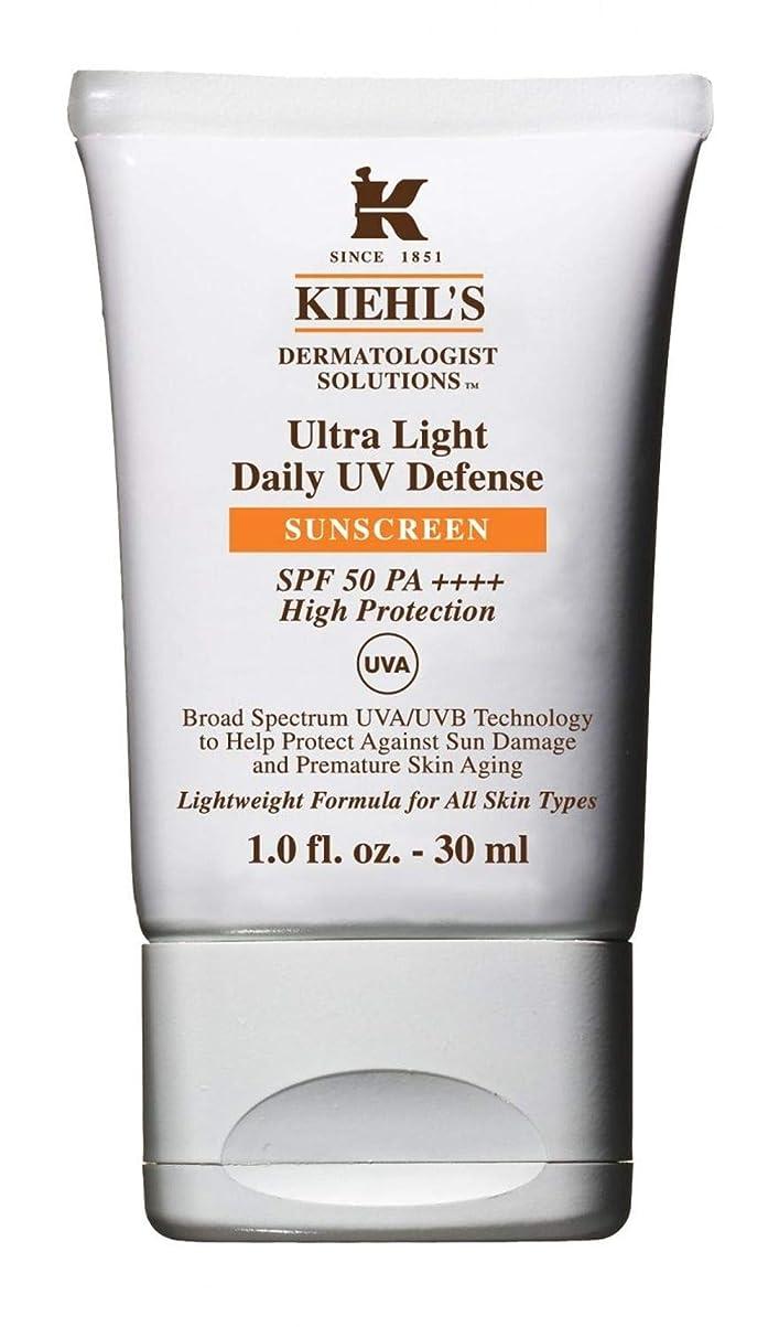 ウガンダ保存するセメントKiehl's(キールズ) キールズ UVディフェンス 30mL / KIEHL'S Ultra Light Daily UV Defense Sunscreen SPF 50 PA++++