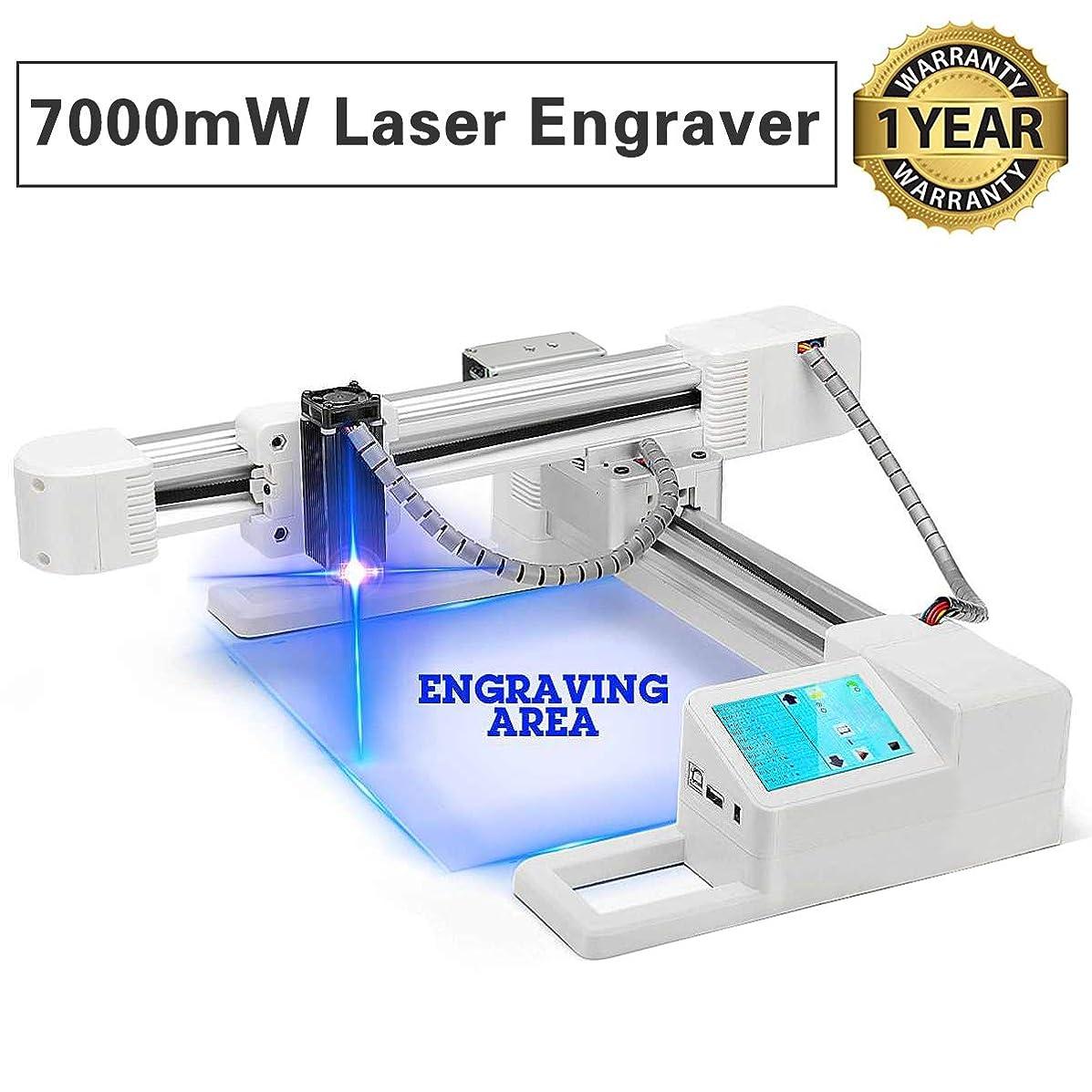 7000mW Off-line Laser Engraving Machine, USB Mini Desktop Laser Engraver Printer, Carver Size 155x175mm, High Speed Laser Engraving Cutter for Stainless Steel, Painted Metal Surface, Wood, Plastic